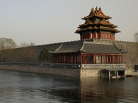 Forbidden City © Peter Rowley