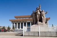 Chairman Mao Mausoleum © Morio