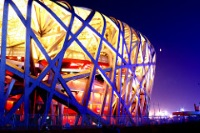 Beijing National Stadium © Dora Hon
