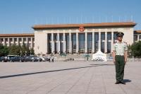 Tiananmen Square © Uwe Aranas