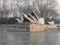Miniature Sydney Opera House © Tohuchar
