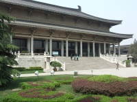 Shaanxi Provincial History Museum © Robin