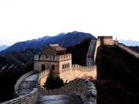The Great Wall of China © Marianna