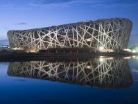 Beijing National Stadium © public domain