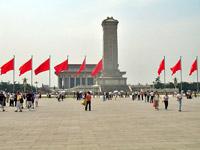 Tiananmen Square © Galen R Frysinger