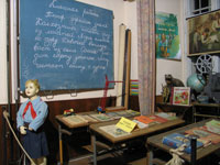 Museum of Communism (Muzeum Komunismu)