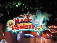 Magic Galaxy © www.bannister,org