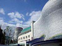 Selfridges exterior © Birmingham Municipality