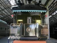 Gold Coast Railroad Museum © Mhowry