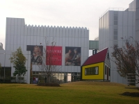 High Museum of Art © Atlantacitizen