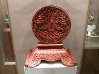 Exhibit at the Museum of Asian Art © Piotrus