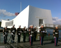 USS Arizona Memorial Museum © Public Domain