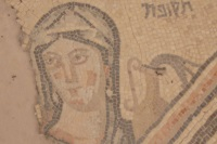 Hamat Tiberias Mosaic © Bukvoed