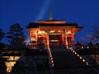 Kiyomizu-dera temple © sigusr0