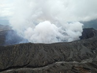 Mount Aso © Furansowakun