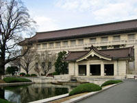 Tokyo National Museum ©