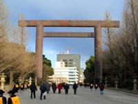 Torii gate, Yasukuni Shrine ©
