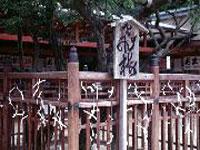 Dazaifu © JNTO