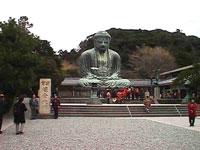 Great Buddha, Kamakura ©
