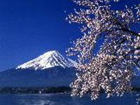 Mt Fuji © JNTO
