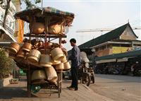 Talat Sao (Morning Market)