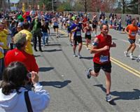 Boston Marathon ©