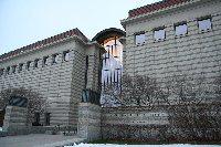 Minnesota History Center ©