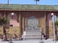 Shrob ou Shouf Fountain