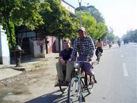 Mandalay ©