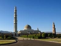 Sultan Qaboos Gran Mosque © AD209