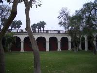 National Museum, Lima © Chiwara
