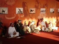 Doha Ethnographic Museum © Julie Lindsey