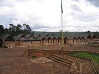 National Museum of Rwanda in Butare © wikipedia
