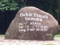 Bukit Timah Nature Reserve, Singapore © Leonard Reback