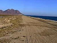 Cabo de Gata Natural Park ©