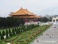 Chiang Kai-shek Memorial Park © Gavin Anderson