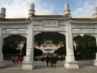 National Palace Museum © eazytraveler