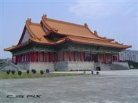 Chiang Kai-Shek Memorial Hall ©