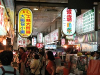 Shilin Night Market © Arun