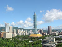 Taipei 101 © Taipei City Government