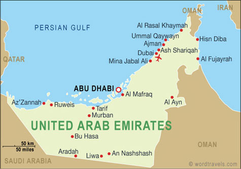 United Arab Emirates map.