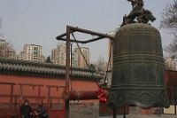 Great Bell Temple photo