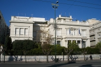 The Benaki Museum in Athens