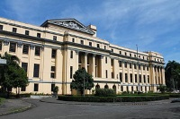 National Museum of the Philippines photo